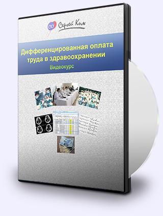 DVD3D