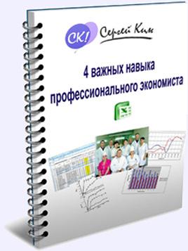 DVD3D_4perk