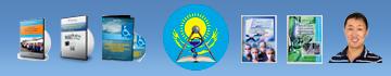 """Общественное здоровье Казахстана """"ЗдравКонсалтинг"""""""