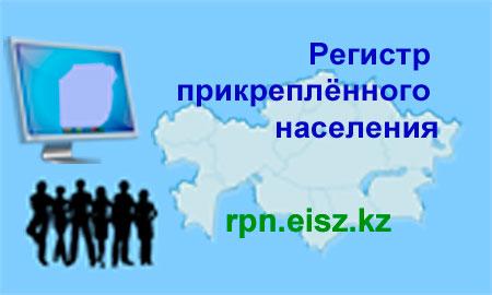 RPNme